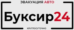 Буксир24, Уфа Logo